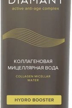 Diamant Коллагеновая мицеллярная вода, 250 мл