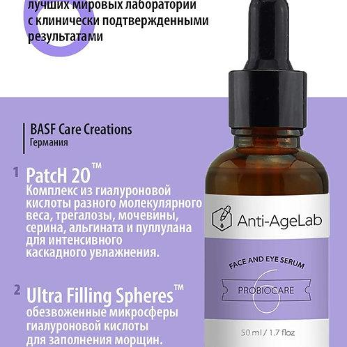 Anti-AgeLab крем-сыворотка восстанавливающая иммунную защиту кожи № 6 с пробио..