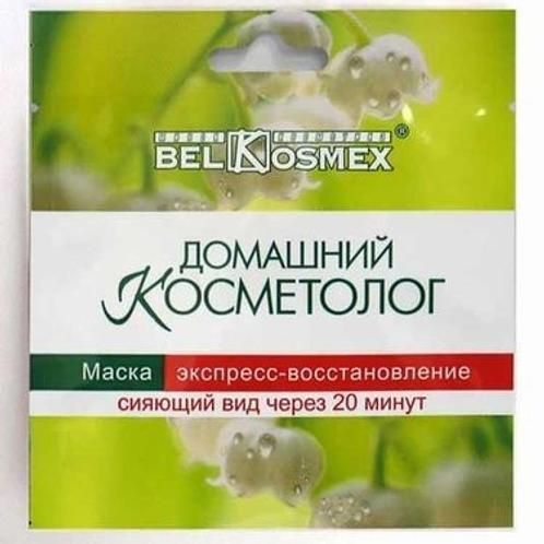 Belkosmex Маска для лица Белкосмекс,экспресс-восстановление, сияющий вид через..