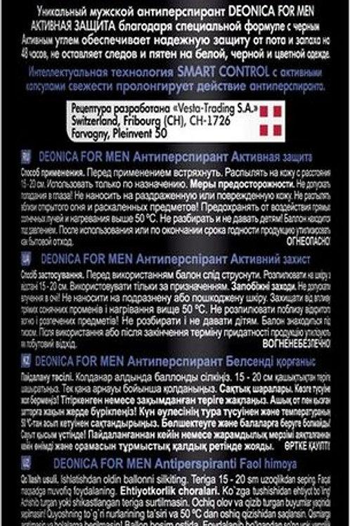 "Deonica For Men Антиперспирант ""Активная защита"". Мужской. Спрей, 200 мл. Соде.."