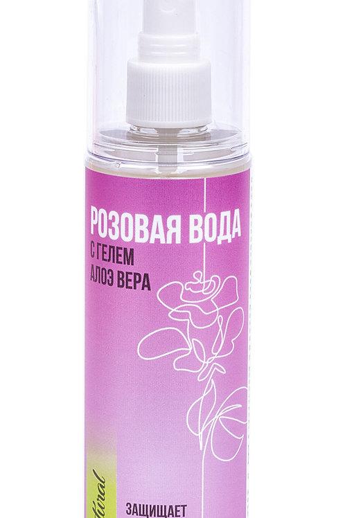 Крымская Натуральная Коллекция Розовая вода с гелем Алоэ Вера, 150 мл.