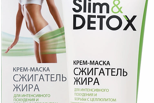"""Compliment Slim&Detox Крем-маска """"Сжигатель жира"""", 200 мл"""