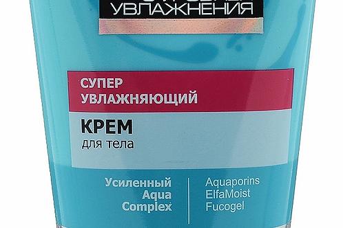 """Витэкс Суперувлажняющий Крем для тела """"Aqua Super Active"""", 150 мл"""