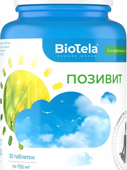 BioTela Позивит, противотревожный препарат без седативного эффекта, 30 таблеток