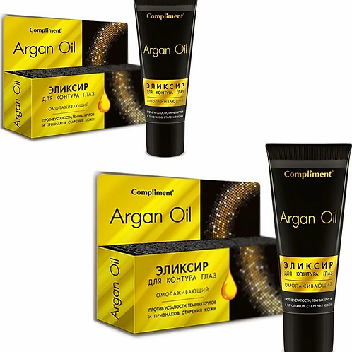 Compliment Argan Oil Эликсир для контура глаз, омолаживающий, 25 мл х 2 шт