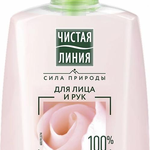 Чистая Линия жидкое крем-мыло для лица и рук, 250 мл