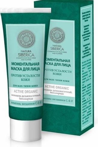 """Natura Siberica Маска для лица """"Моментальная"""", 75 мл"""