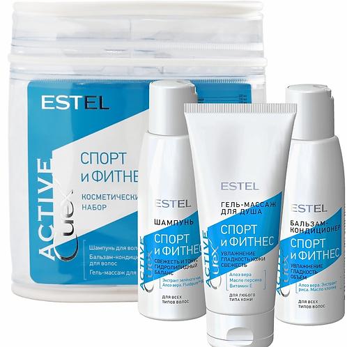 Косметический набор ESTEL CUREX ACTIVE спорт и фитнес, 3*100 мл