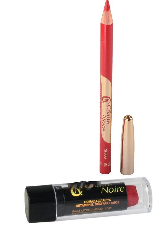 Chatte Noire Набор Карандаш для губ, Помада для губ серии К №42, фуксия