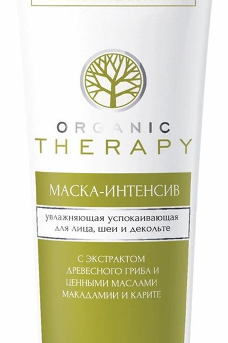 Маска-интенсив Белита Organic Therapy, увлажняющая, успокаивающая, для лица ше..