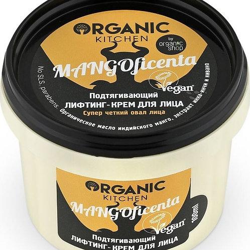 Organic Shop Kitchen Лифтинг-Крем для лица подтягивающий Mangoficenta, 100 мл