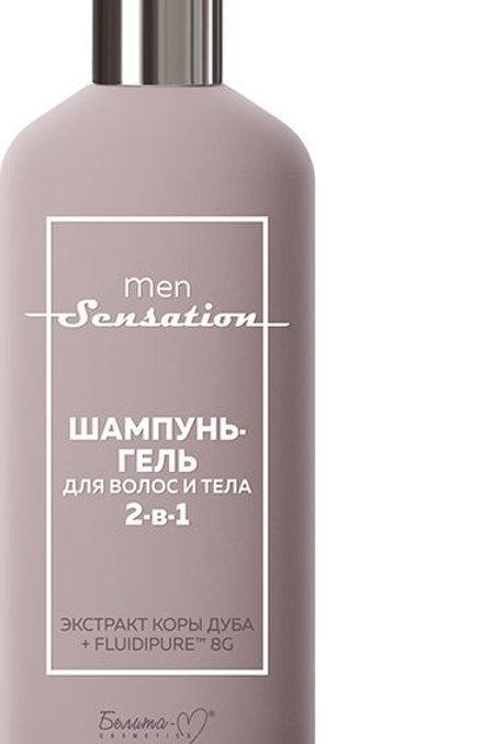 Белита-М Шампунь-гель Men Sensation, для волос и тела 2-в-1, 400 мл