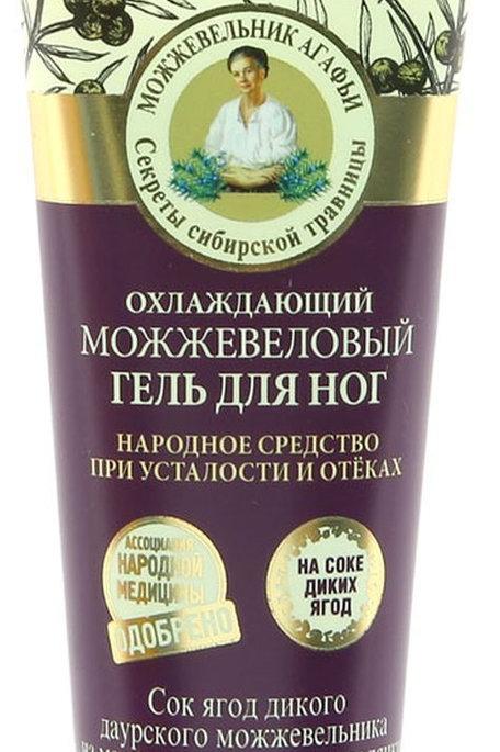 Рецепты бабушки Агафьи крем-гель для ног охлаждающий можжевеловый, 75 мл