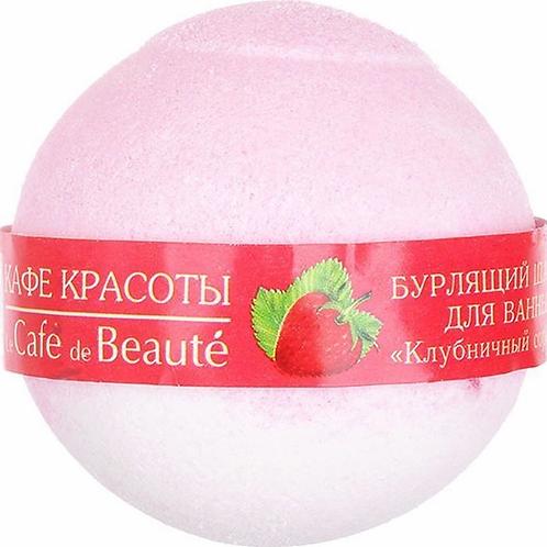 Соль для ванны Кафе Красоты Бурлящий шарик Клубничный сорбет, 120 г