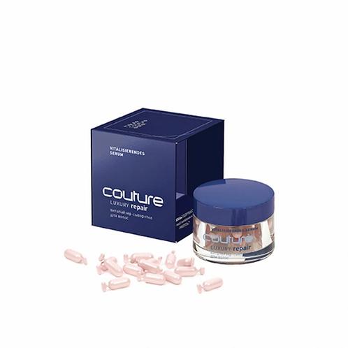 Estel Haute Couture Luxury Repair New Виталайзер-сыворотка для волос 17 капсул..