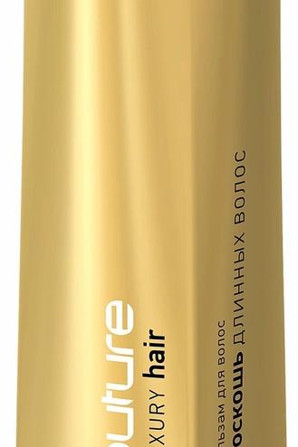 ESTEL PROFESSIONAL Бальзам HAUTE COUTURE LUXURY HAIR для длинных волос 200 мл