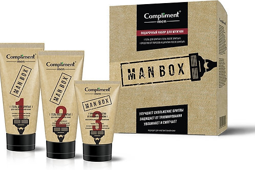 Compliment Man BOX для чувствительной кожи Подарочный набор: гель для бритья, ..