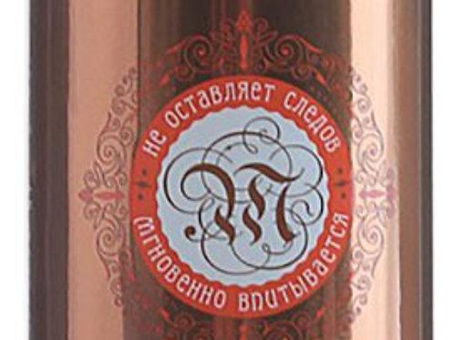 Mirrolla Антицеллюлитное массажное масло с розмарином, фукусом и ламинарией