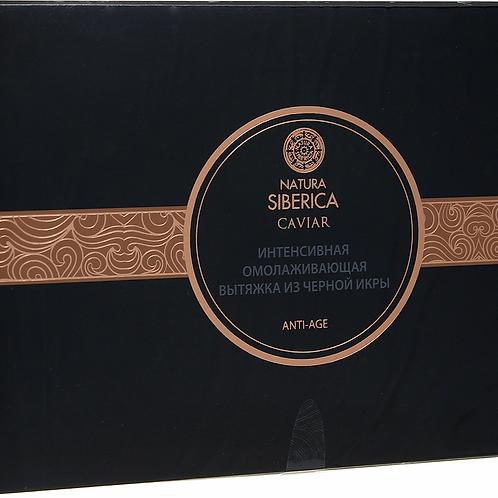 """Natura Siberica Вытяжка из черной икры """"Caviar. Anti-Age"""", омолаживающая, инте.."""