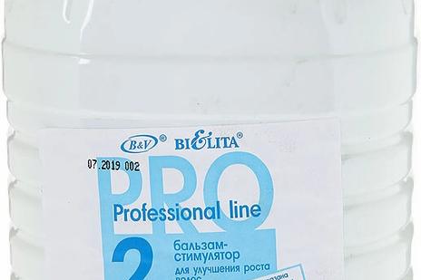 Бальзам-стимулятор Белита Professional Line, для улучшения роста волос, 3 л