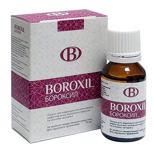 Boroxil (БОРОКСИЛ) Профилактическое средство от папиллом и бородавок