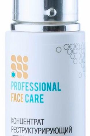 """Концентрат для лица Белита """"Professional Face Care. Треугольник красоты"""", рест.."""