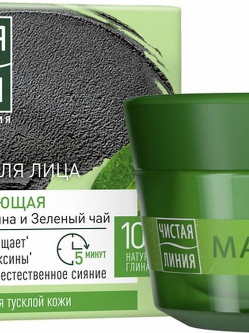 Чистая Линия Зеленый чай и уголь Маска для лица, очищающая, 45 мл
