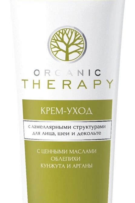 Крем-уход Белита Organic Therapy, с ламеллярными структурами, для лица шеи и д..
