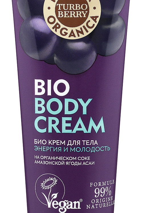 "Био-крем для тела Planeta Organica Turbo Berry ""Энергия и Молодость. Асаи"", 20.."