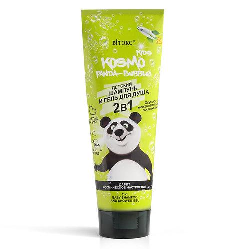 Витэкс Kosmo Kids Panda-Bubble 2в1 Детский шампунь и гель для душа