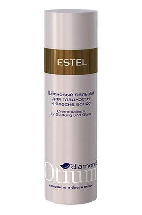 Estel Otium Diamond Silk - бальзам для гладкости и блеска волос 200 мл