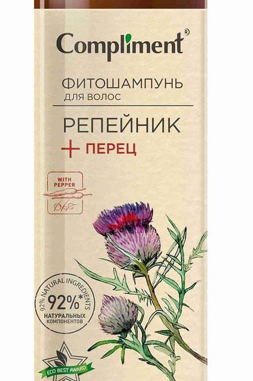 Compliment РЕПЕЙНИК + ПЕРЕЦ фитошампунь для волос, 400мл