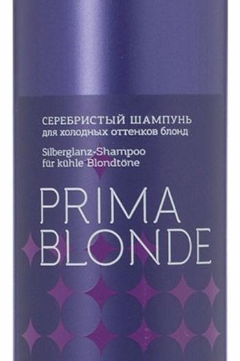 Estel Professional Серебристый шампунь для холодных оттенков блонд  ESTEL PRIM..