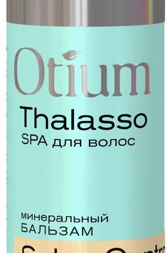 Estel Otium Thalasso Минеральный бальзам для волос Sebo-Control, 200 мл