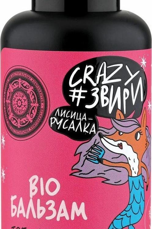 """Natura Siberica Crazy #звири Лисица русалка Бальзам """"Bio. Топ-стилист 4D объем.."""