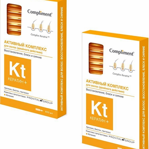 Compliment Кератин+ Активный комплекс для волос восстановление, блеск и сияние..