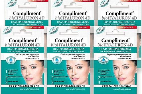 Compliment BioHyaluron 4D Маска для лица глубоко регенерирующая мгновенная гел..