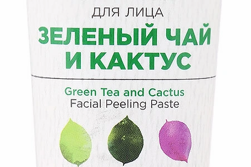 """Паста–пилинг для лица Белита """"Зеленый чай и кактус"""", 75 мл"""