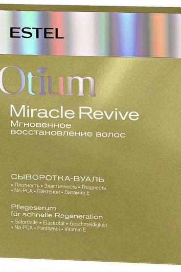 """Сыворотка-вуаль для волос """"Мгновенное восстановление"""" OTIUM MIRACLE REVIVE, 5*.."""