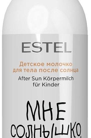 ESTEL PROFESSIONAL Молочко для тела LITTLE ME после солнца 150 мл