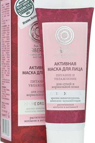 """Natura Siberica Маска для лица """"Питание и увлажнение"""", активная, для сухой и н.."""