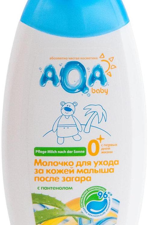 AQA baby Молочко для ухода за кожей малыша после загара, 250, мл