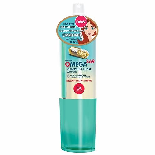 BELKOSMEX Сыворотка-спрей для волос OMEGA 369