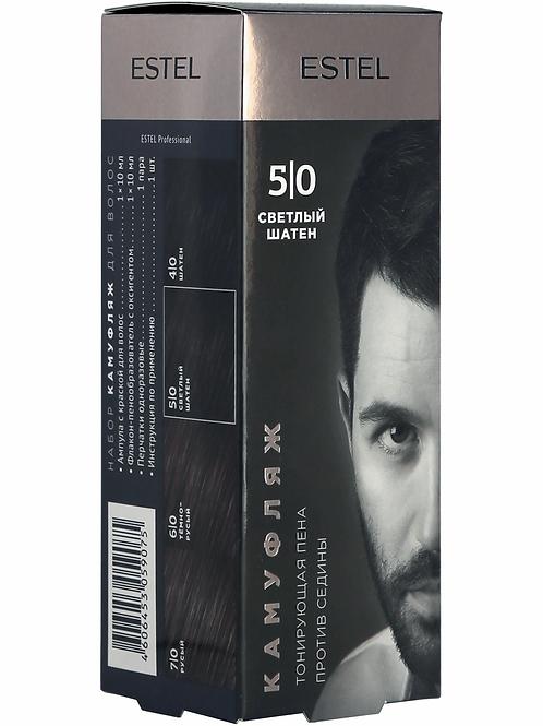 ESTEL PROFESSIONAL Комплект ALPHA HOMME для камуфляжа 5/0 светлый шатен 2*10 мл