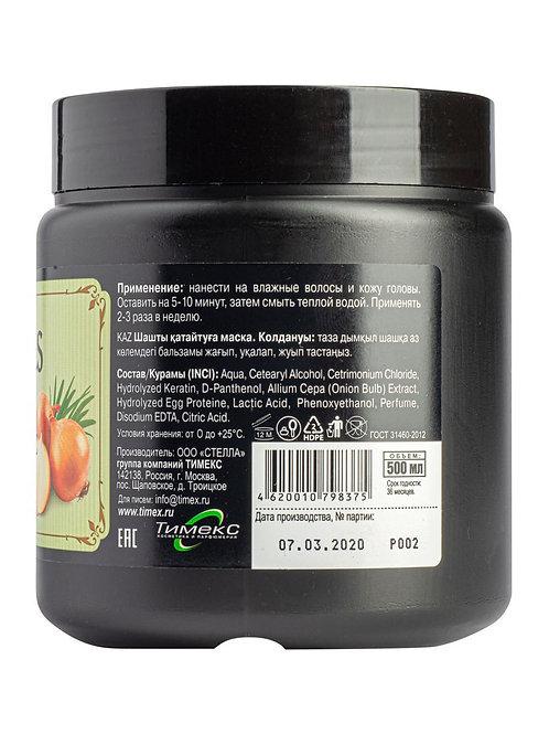 Compliment Naturalis Маска для волос с ЛУКОМ (укрепление-блеск-объём) 500 мл
