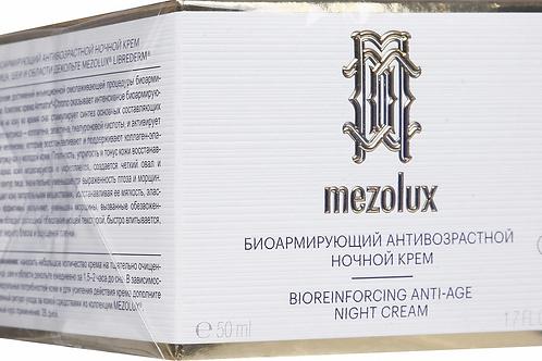 Крем для лица, шеи и области декольте Librederm Mezolux Биоармирующий, антивоз..