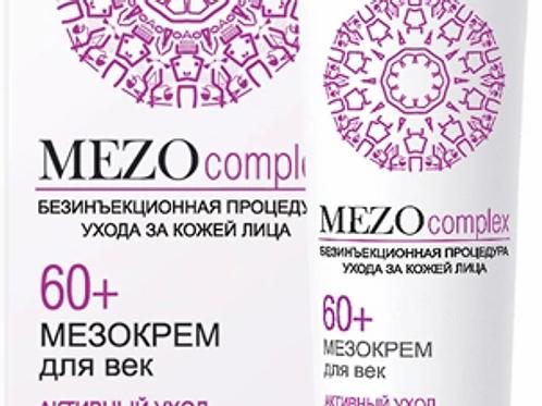 "Белита MEZOcomplex Мезокрем для век 60+""Активный уход для зрелой кожи"", 20мл"