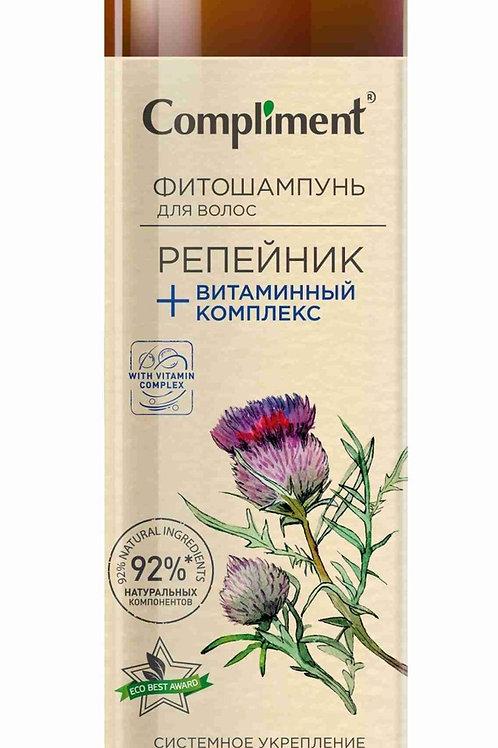 Compliment РЕПЕЙНИК + ВИТАМИННЫЙ КОМПЛЕКС фитошампунь для волос, 400мл