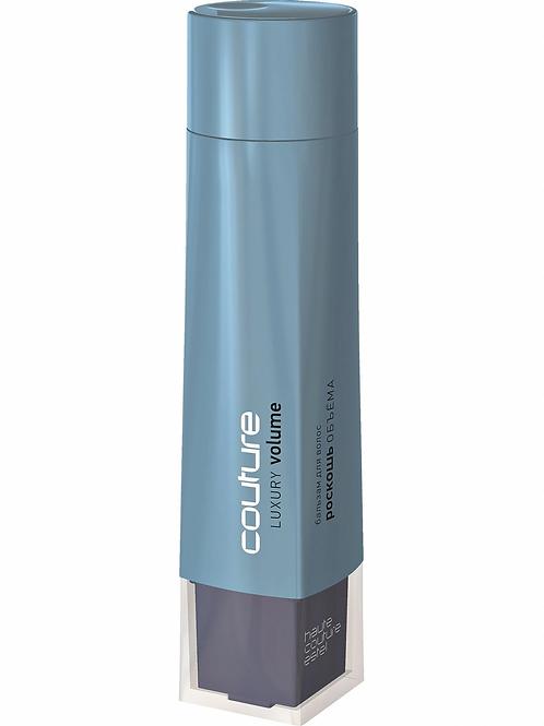 ESTEL PROFESSIONAL Бальзам HAUTE COUTURE LUXURY VOLUME для объема волос 200 мл