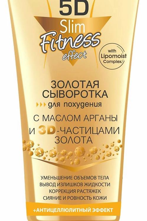 Compliment 5D Slim Effect Золотая сыворотка для похудения, 200 мл